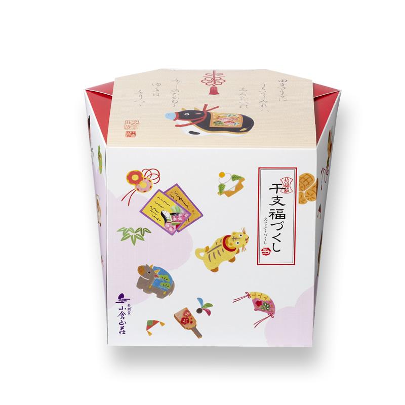 お正月おかき小箱 干支福づくし(小)
