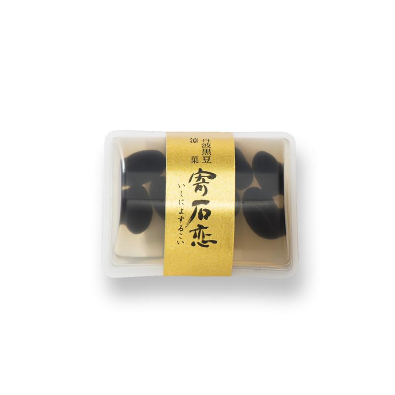 寄石恋 丹波黒豆涼菓 単品