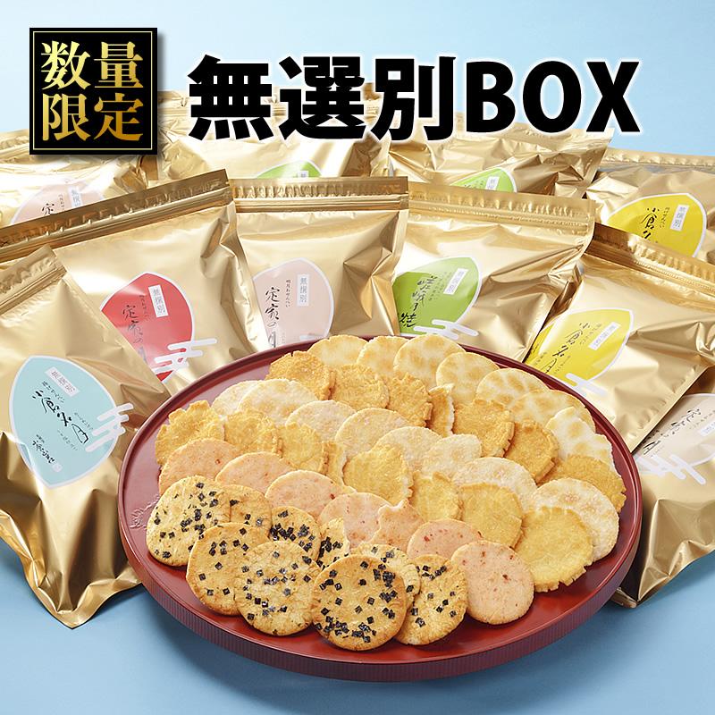 小倉 山荘 無 選別 無選別 秘伝の甘醤油煎餅 嵯峨乃焼(280g):